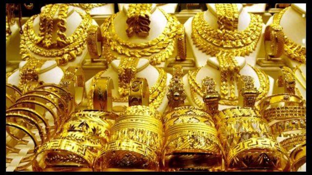 Giá vàng hôm nay (ngày 25/08): Vùng tranh chấp